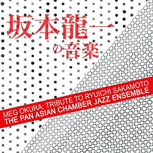 Meg Okura and The Pan Asian Chamber Ensemble CD