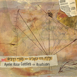 Aylet-Rose-Gottlieb-Main-Cover-fnl