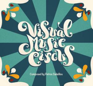 Petros Sakelliou - Virtual Music Circus