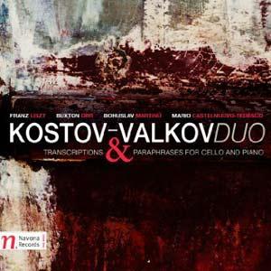 Kostov-Valkov-Duo-Album-Cover-WMR