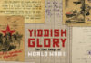 Yiddish Glory: The Lost Songs of World War II